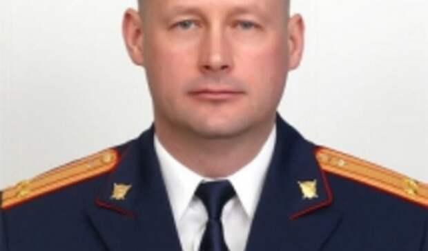 Нового руководителя следственного отдела по Первомайскому району назначили в Ростове