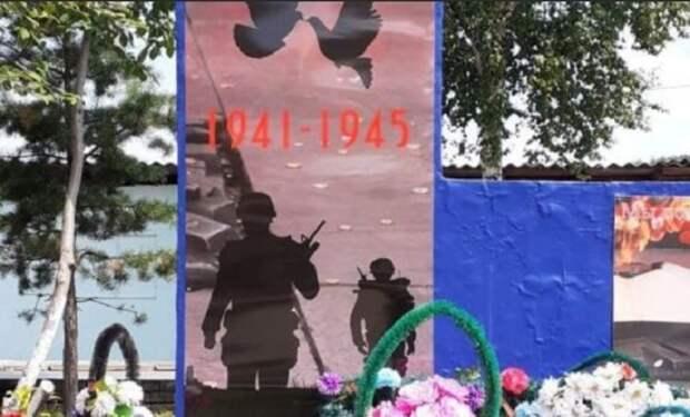 Памятник НАТО в поселке Дипкун
