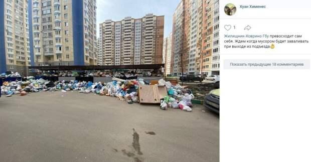 Стихийную свалку на Левобережной вновь расчистили коммунальщики