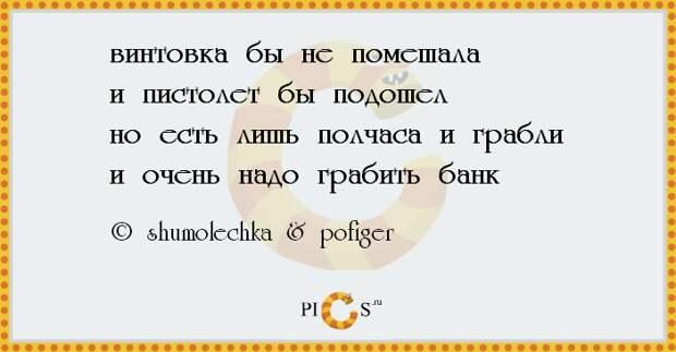 romapira07