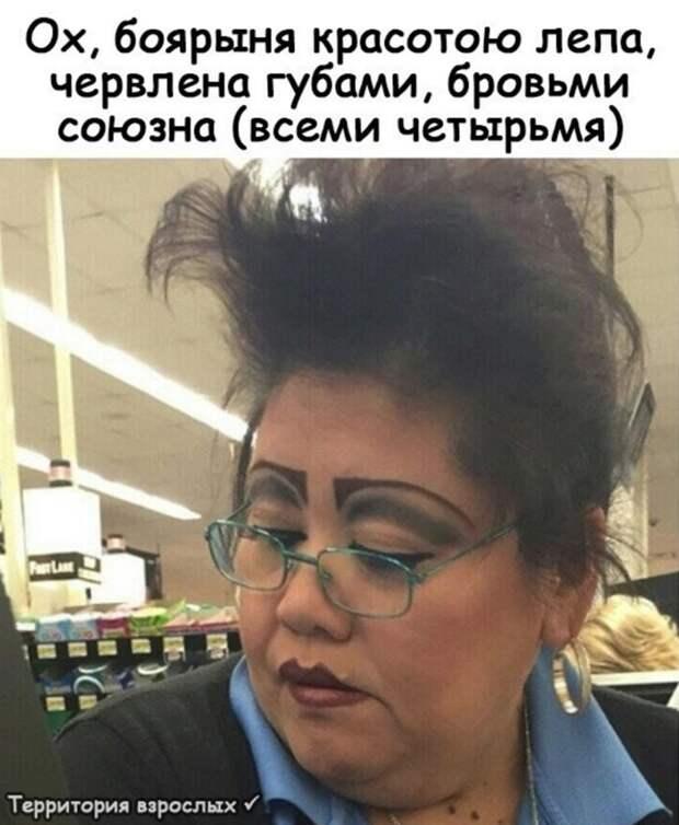 Женщина в панике звонит своему врачу среди ночи...