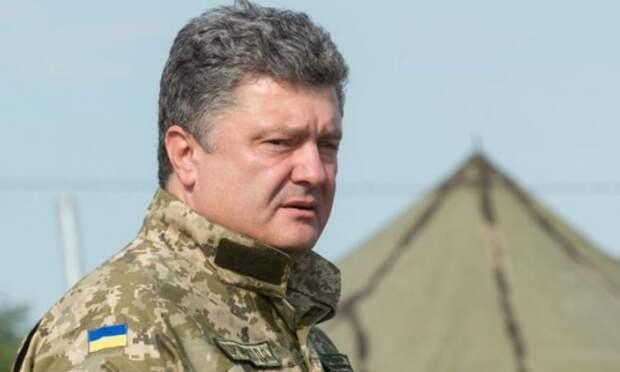 Порошенко, президент, Украина, армия, Донбасс