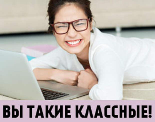 10 типов читателей ПИКС в гифках