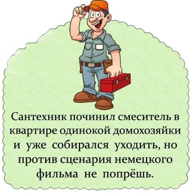 Человек пpиходит к диpектоpу завода и спpашивает: - Вам нужен начальник отдела кадpов?...