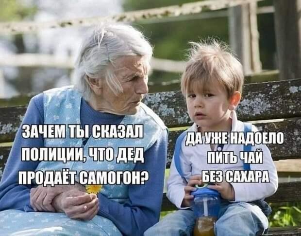 Годы идут, ты взрослеешь, умнеешь и, наконец, понимаешь...