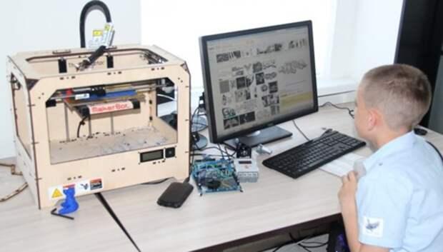 Центры молодежного инновационного творчества Подмосковья адаптируются к работе в пандемию