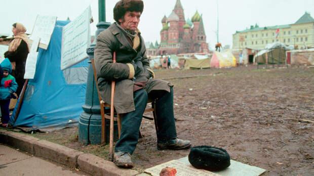 Как жили бомжи в СССР