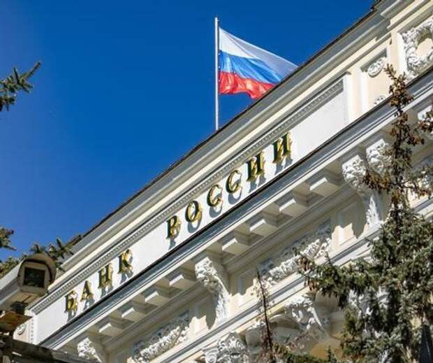 ЦБ 16 апреля отозвал лицензии у двух банков