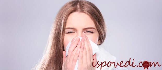 неприятный запах от коллеги по работе