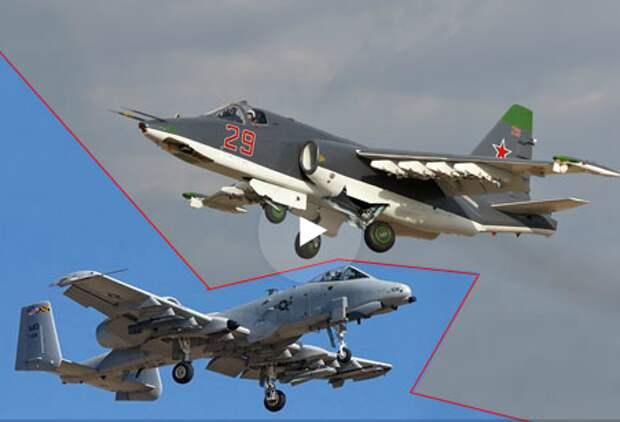 Су-25 «Грач» против А-10 Thunderbolt: схватка штурмовиков
