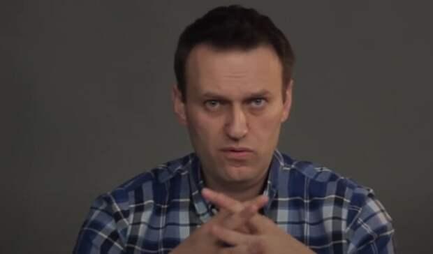 В сети появилась база с электронными адресами сторонников Навального