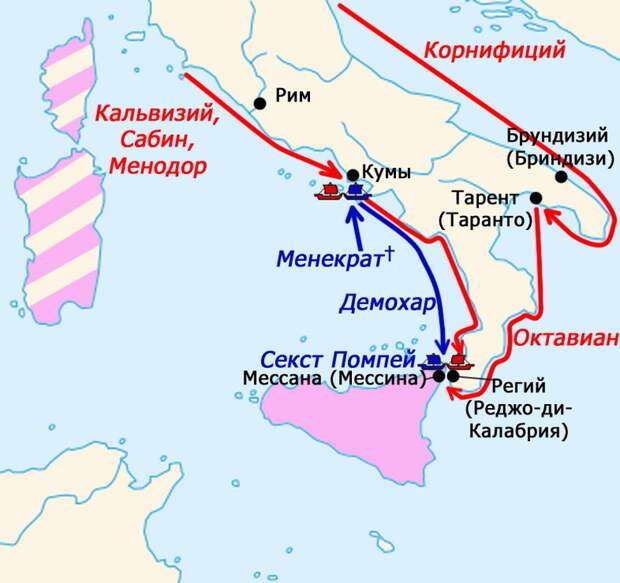 Сицилийская кампания 38 года до н.э. - Гражданские войны: Октавиан против Секста Помпея | Warspot.ru
