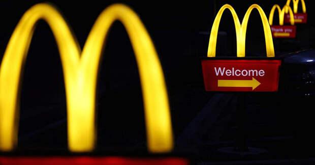 10 фактов о Макдоналдсе, узнав которые вы станете заходить туда реже