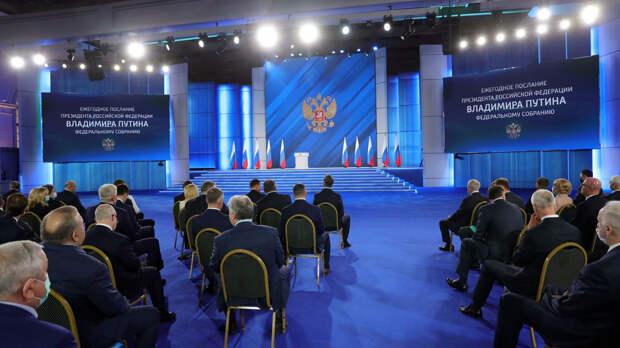 Минфин назвал источники финансирования мер из послания Путина
