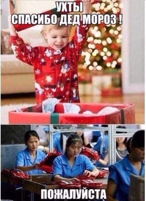 А ведь скоро Новый Год!