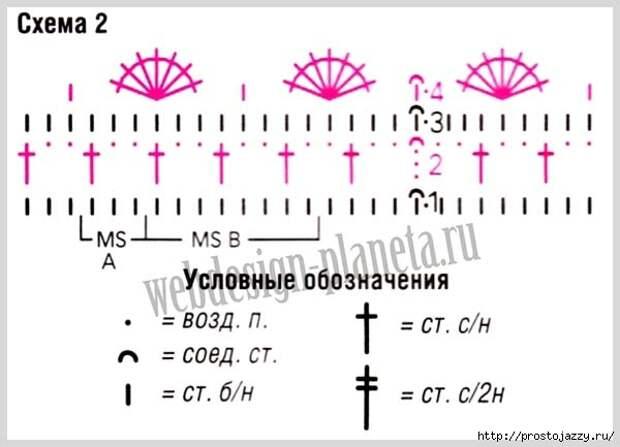 палантин грация4 (600x433, 93Kb)