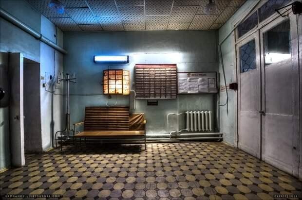 Больница-призрак в центре Москвы