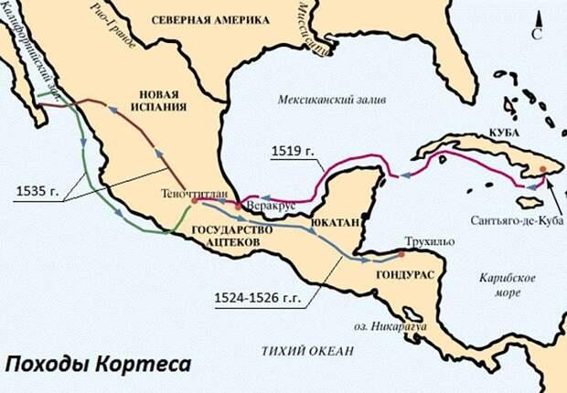 Мексиканская экспедиция Кортеса. Осада и падение Теночтитлана