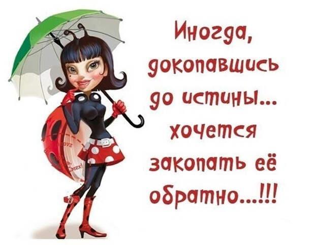 image.jpghj (529x411, 145Kb)