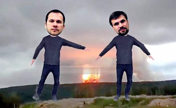 Петров и Боширов снова в деле, Или новая нелепая провокация западных спецслужб