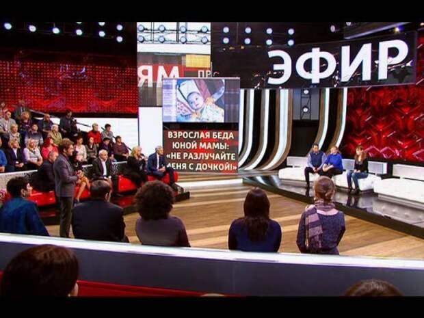 Цена актёрских откровений: Малахов раскрыл гонорары гостей своего шоу