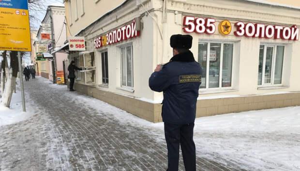 Пять незаконных рекламных конструкций демонтировали в Подольске за неделю