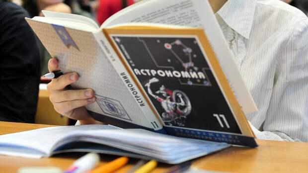 Школьники из Москвы стали абсолютными победителями Всероссийской олимпиады по астрономии