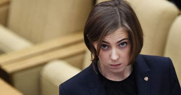 Поклонская пошла ва-банк, передав компромат на коллег в прокуратуру и ФСБ.