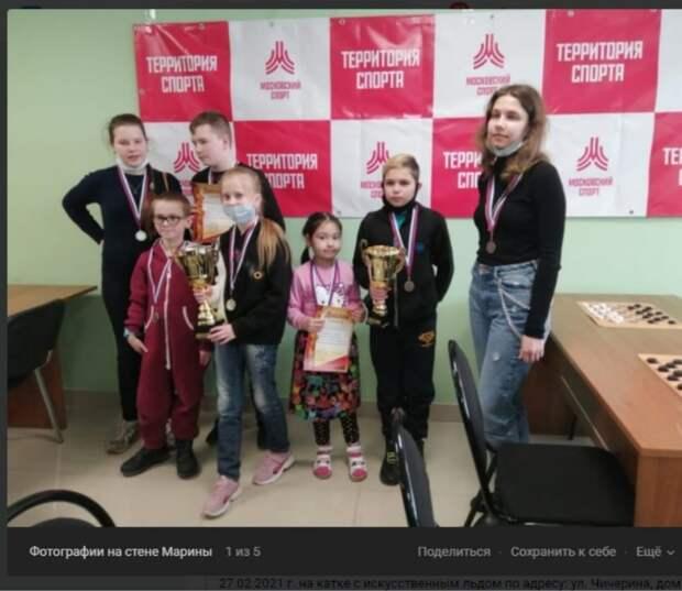 Юные шашисты из Бабушкинского завоевали бронзу окружных соревнований