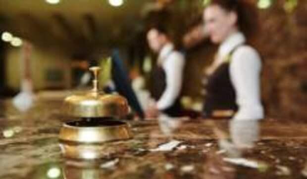 ТОП Самых возмутительных просьб постояльцев в отелях