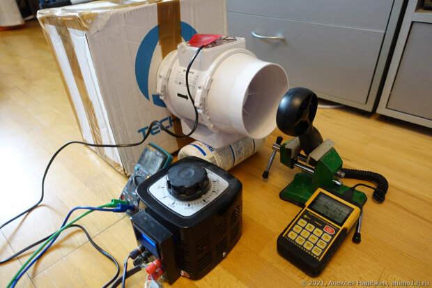 Делаем вентилятор Вентс ТТ 125 бесшумным