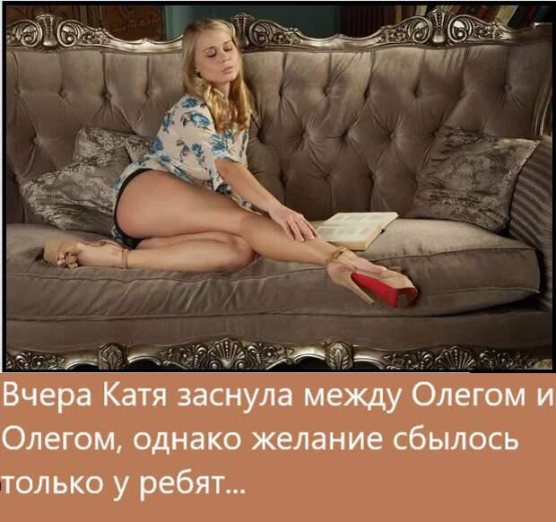 Жена говорит мужу: - Милый, так хочется романтики...