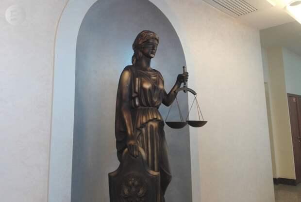 Бывший полицейский предстанет перед судом в Удмуртии за взятки от «ритуальщиков»