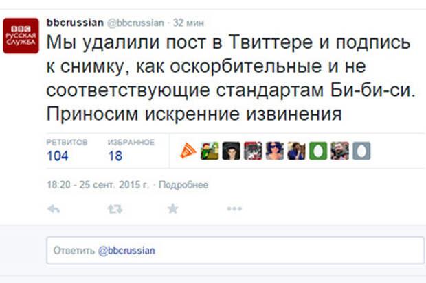 Прохорова назвала ущемлением свободы слова нападки на «Би-Би-Си»