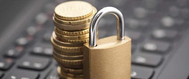 Подготовлен законопроект о внесудебной блокировке счетов россиян по решению ФСБ и МВД