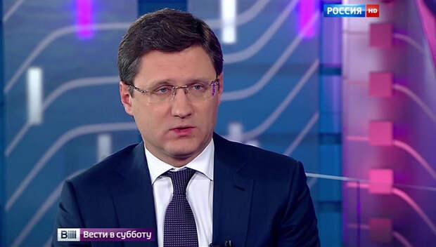 Похоже, наконец-то скидки на газ для Украины будут отменены
