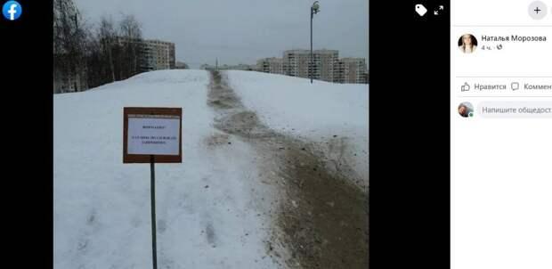 Горки в парке Артема Боровика засыпали для предупреждения травматизма — Жилищник