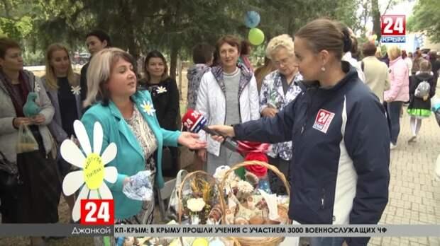 В Джанкое прошла благотворительная акция «Белый цветок»