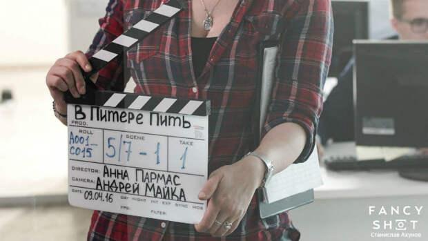 Как снимали клип «В Питере — пить» группы «Ленинград»