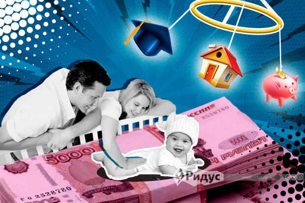 Россияне начали создавать «финансовые подушки» засчет страхования жизни