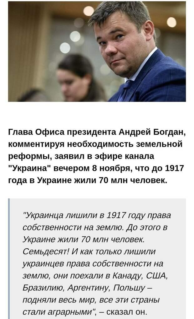 Скриншот части статьи с сайта ЦЕНЗОРУ. НЕТ