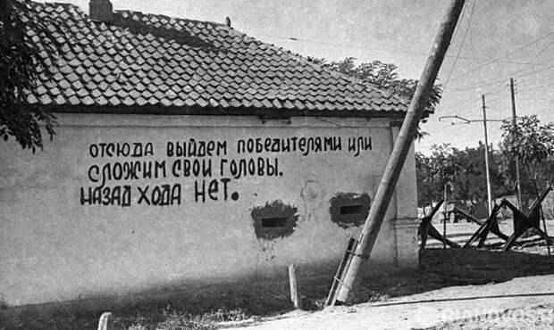 Ему сказали, что с русской дивизией всякий может воевать, а ты со своими армянами повоюй