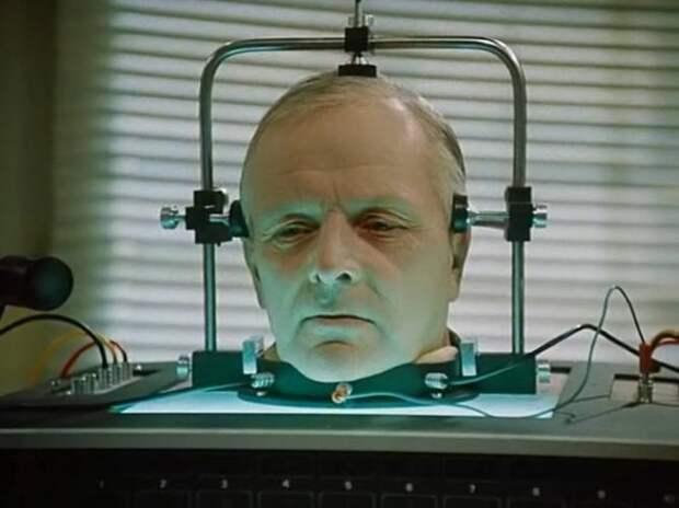"""""""Голова профессора Доуэля"""": возможно ли такое в реальности?"""