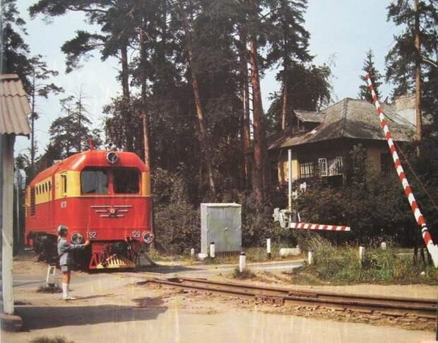 Детская железная дорога. СССР, 1989 г. история, ретро, фото, это интересно