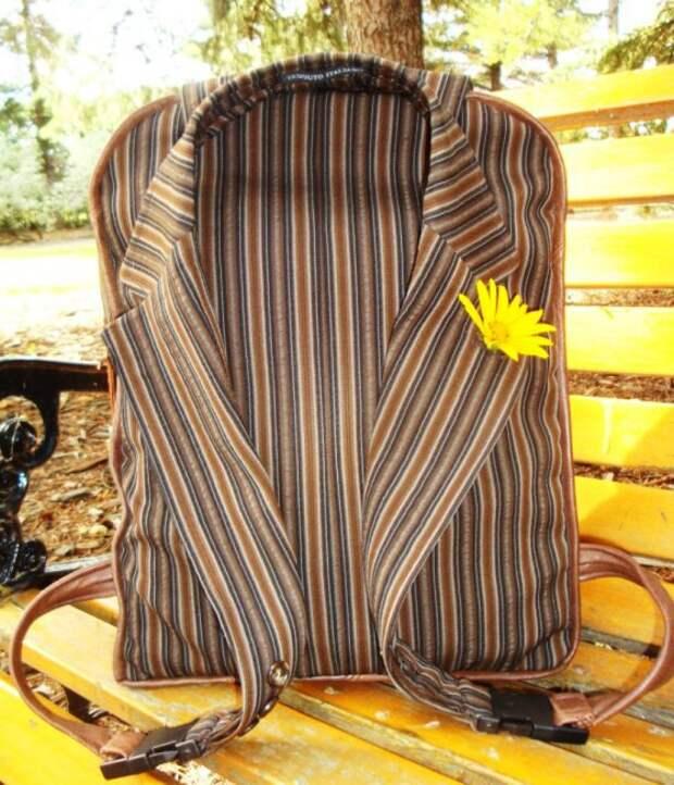 Рюкзак из пиджака (Diy+выкройка)