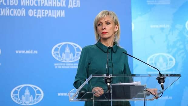 Захарова заявила о лицемерии Франции и Британии из-за сирийских беженцев