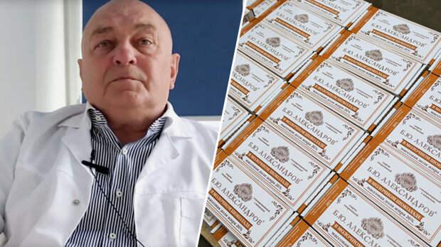 «Последние дни провёл на аппарате ИВЛ»: умер основатель бренда «Б.Ю. Александров»