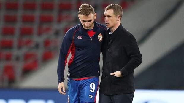 Чалов — Гончаренко: «Михалыч, спасибо за все! Удачи вам»