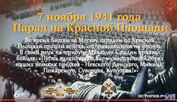 СССР.  Патанатомия.