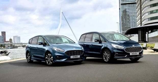 Ford S-Max и Galaxy остаются в производстве